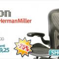 prezzi mobili per ufficio